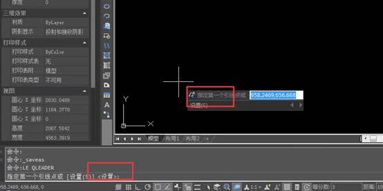 CAD多重引线特点和用法