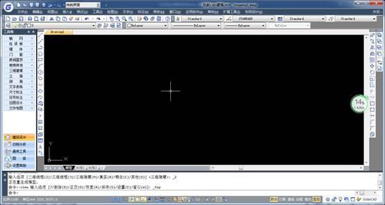 CAD空心字制作方法