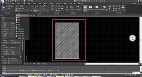 CAD三维利用界面平面生成三维模型的二维剖面图