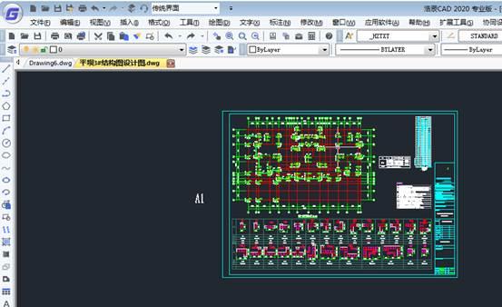 CAD绘图技巧和常用一些规范规则