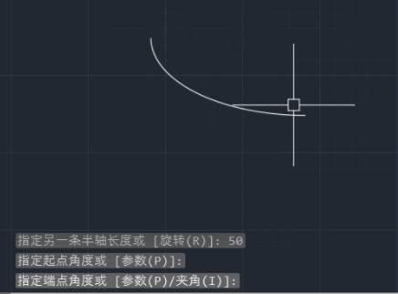 CAD椭圆弧的绘制过程