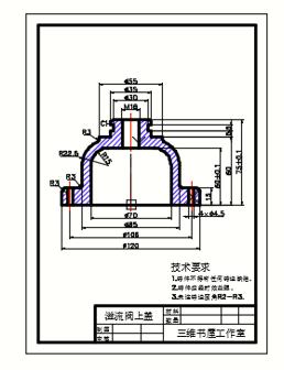 教你如何CAD标注溢流阀上盖粗糙度