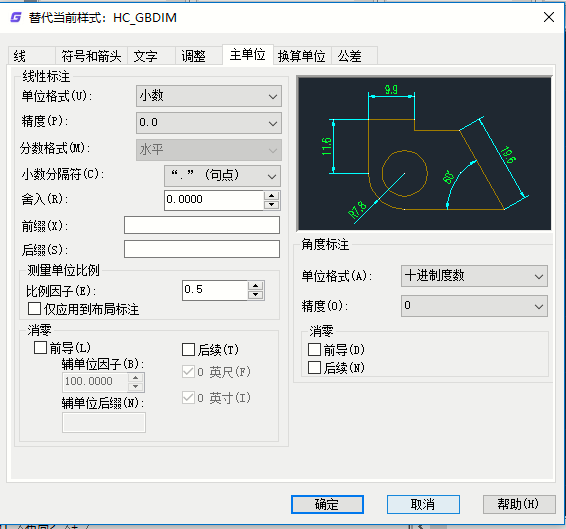 CAD缩放的操作说明