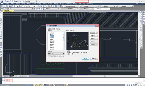 CAD标注尺寸教程之浩辰CAD如何新建或者修改尺寸样式