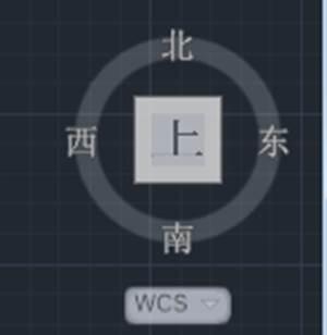 CAD图标教程之浩辰CAD如何去掉东南西北图标