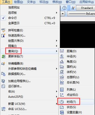 CAD制图时日期的创建和编辑