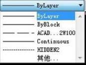 CAD文件中多余线型的清除