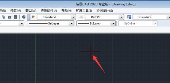 CAD十字光标颜色如何设置
