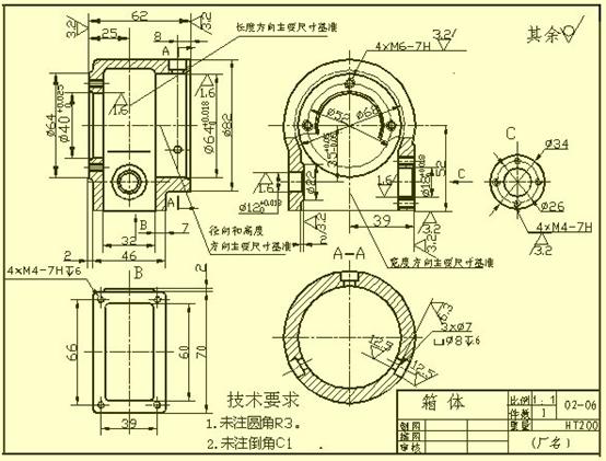 机械零件图纸CAD标注技巧一