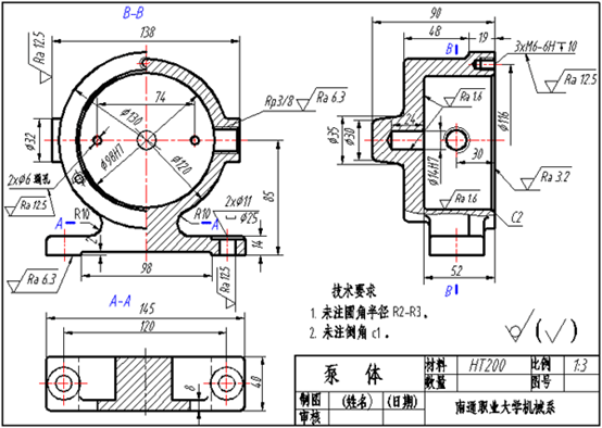 CAD机械制图之读懂零件图的步骤