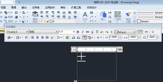 CAD软件里面正负号输入