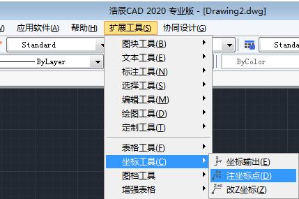 总图CAD输入坐标标注