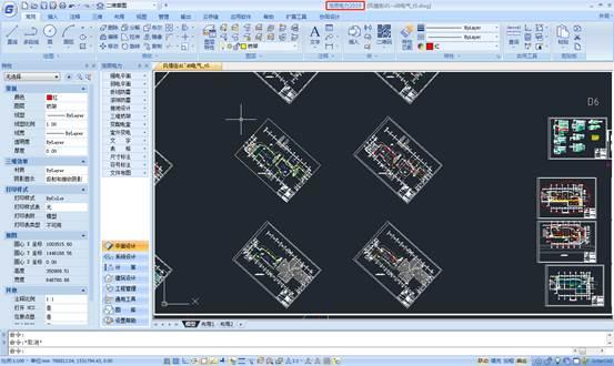 CAD设计教程之接地设计精讲