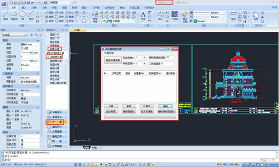 CAD计算教程之点照度计算命令的运用