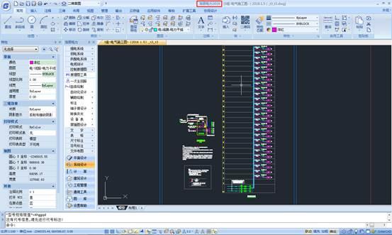CAD设计教程之控制原理图端子排设计功能的运用