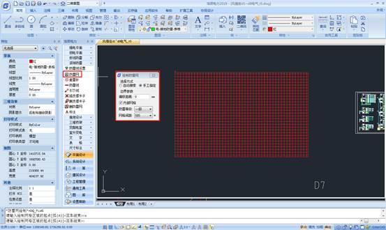 CAD设计教程之滚球防雷设计方法介绍