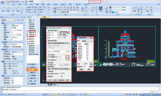 CAD计算教程之防雷计算功能相关命令的运用