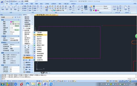 CAD设计教程之控制原理图自动化设计功能的运用