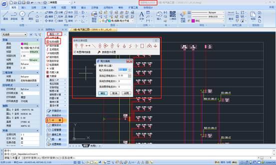 CAD计算教程之高压一次短路电流计算