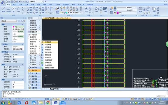 CAD绘制教程之控制原理图辅助绘制及相关功能介绍