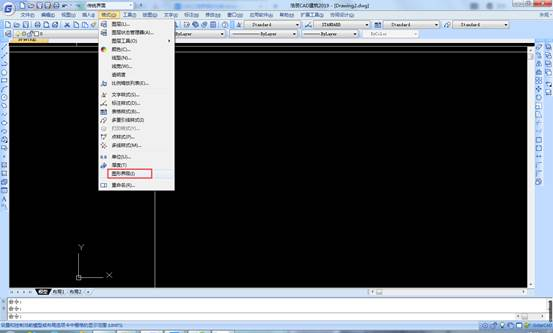 CAD图形界限的设置成A4的过程