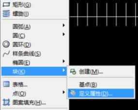CAD绘制轴线编号的过程