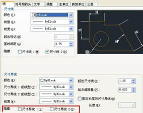 CAD尺寸界线的控制