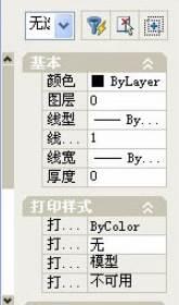 CAD命令在绘图时的使用