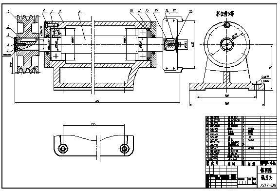 CAD机械制图教程之典型机构机械制图-铣刀头