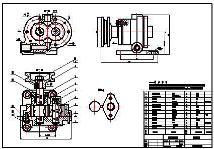 CAD机械制图教程之典型机构机械制图-卧式齿轮泵
