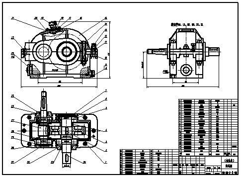 CAD机械制图教程之典型机构CAD机械制图-圆柱齿轮减速器