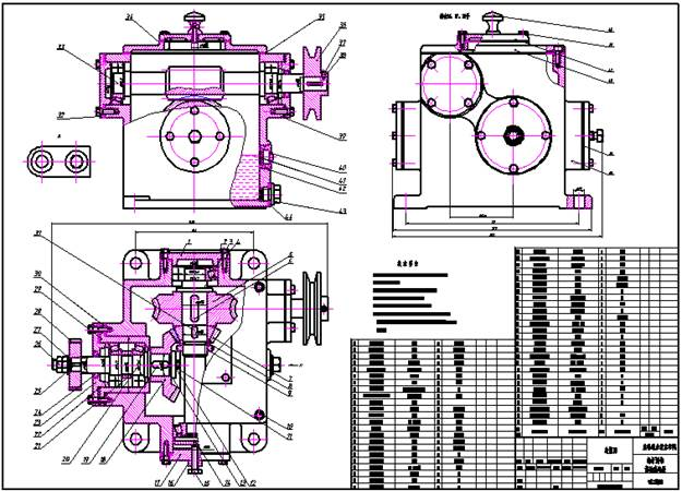 CAD机械制图教程之典型机构CAD机械制图-蜗轮蜗杆减速器
