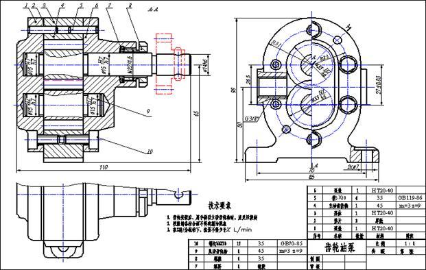 CAD机械制图教程之典型机构机械制图-立式齿轮泵