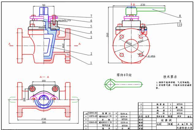 CAD机械制图教程之典型机构CAD机械制图-旋塞