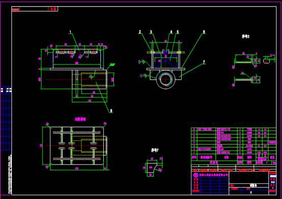 试验台CAD机械实例三视图和明细表