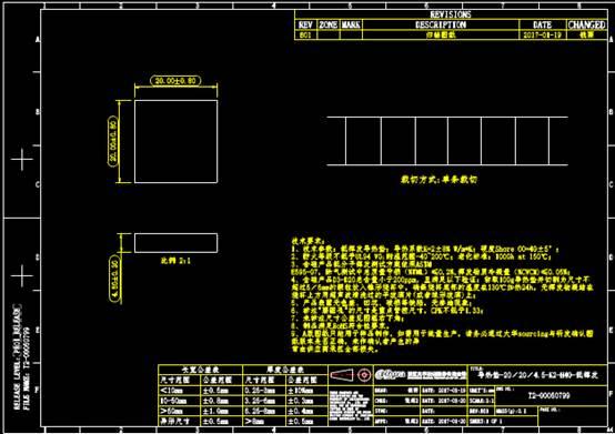 低挥发导热垫CAD机械实例设计图