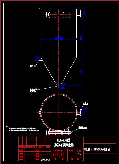 脉冲布袋除尘器CAD机械实例结构
