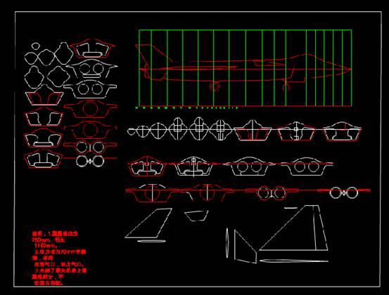 CAD机械制图之泡沫切割
