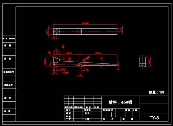 CAD机械零件之阻铁CAD图纸设计