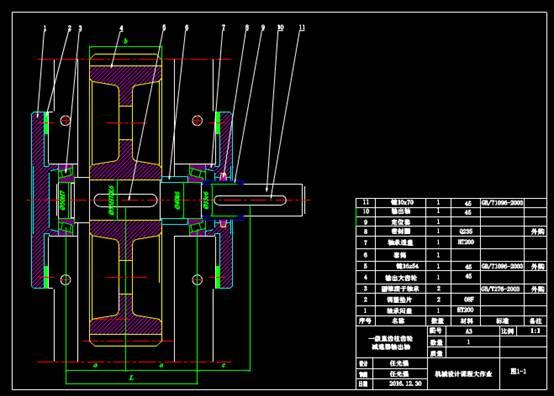 CAD机械零件之一级直齿柱齿轮减速器输出轴