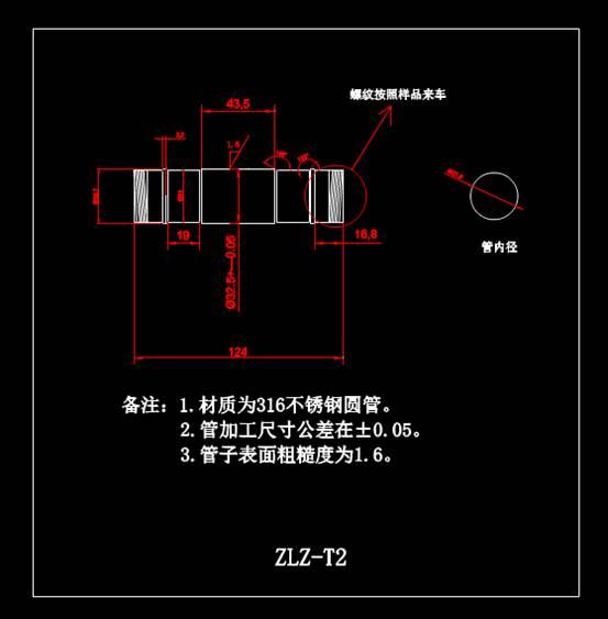 CAD机械零件之管子加工图纸