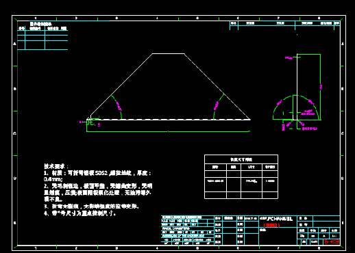 CAD机械零件之面板灯铝板