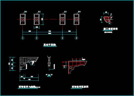 结构图设计CAD之楼牌设计