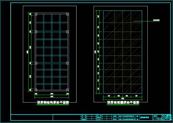 结构图设计CAD之幕墙设计