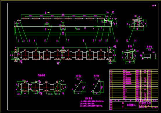 结构图设计CAD之横梁设计
