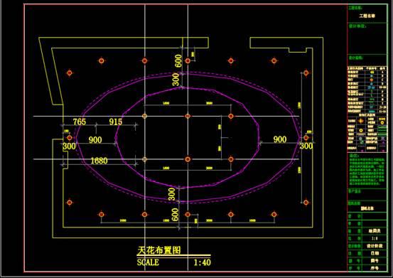 建筑装饰CAD图之天花布置