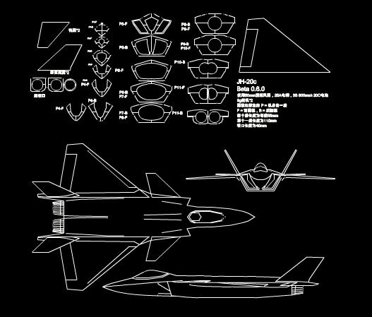 CAD机械图纸之航空零件图
