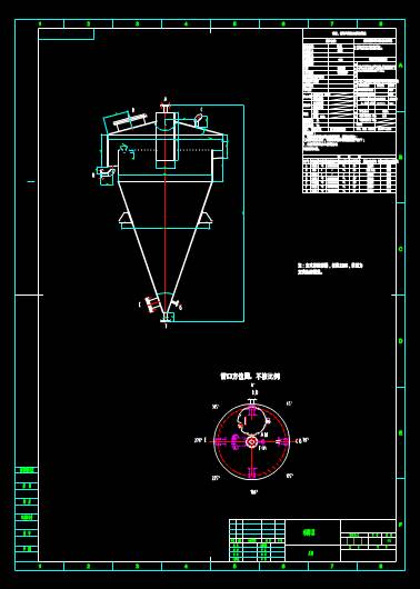CAD机械设备图纸之稠厚器