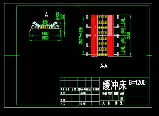 CAD机械设备图纸之塑滚筒式缓冲床