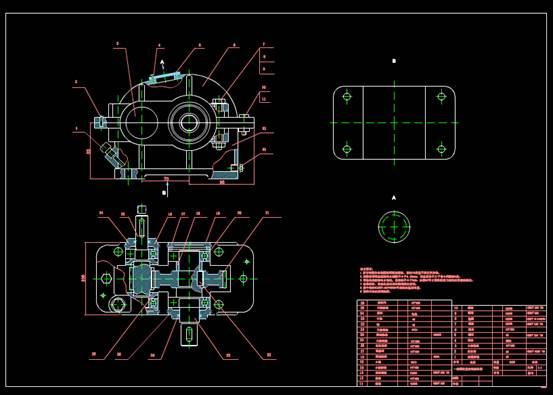CAD机械设备图纸之一级圆柱直齿轮减速器装配图